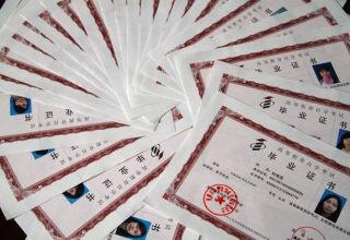 深圳自考本科工程管理最快一年考完 一年半毕业