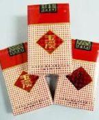 陕西烟歌--颇具特色的烟文化|遂宁名烟回收公司