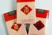 陕西烟歌--颇具特色的烟文化|遂宁