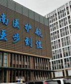 广东泰成逸园养老院服务