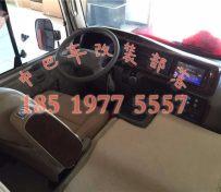丰田考斯特13座改装改款价格