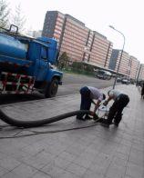 常州清理污水池高压清洗排污管道