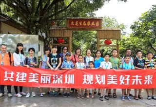 深圳适合班级亲子春游的地方