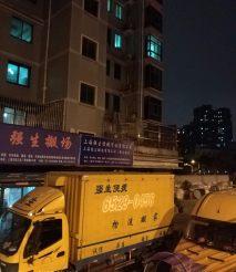 上海到北京物流专线 上海至全国长途搬家包车运输业务