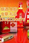 广州经济开发区回收烟酒 鱼胶 燕窝
