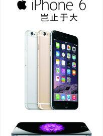 西安苹果手机维修