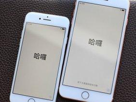 成都苹果手机分期付款