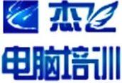 石景山办公软件培训内容