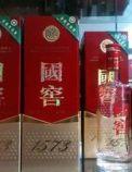 大庆高价回收剑南春,国窖