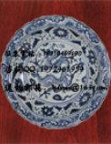 元明清官窑瓷器拍卖价格