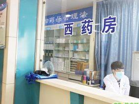 汉中白癜风治疗较好的专科医院