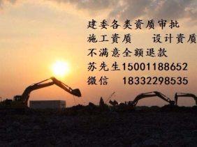 办理北京大兴区1000万房地产开发公司需要哪些材料