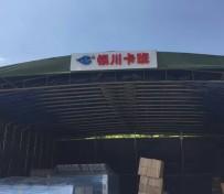 上海到乌鲁木齐物流公司直达运