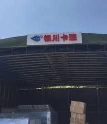 上海到乌鲁木齐物流公司直达运输