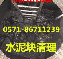 管道CCTV影像检测