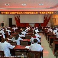 北京注射美容培训