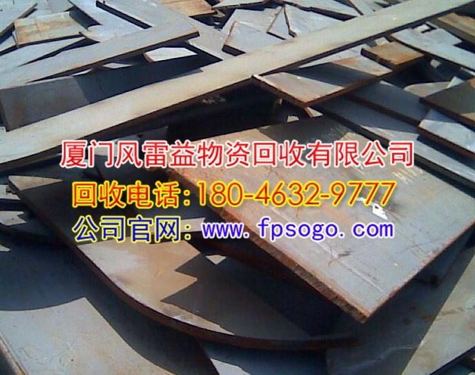 龙文红铜回收价-回收电话:18046329777