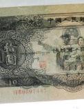 广州第2套人民币10元价格回收