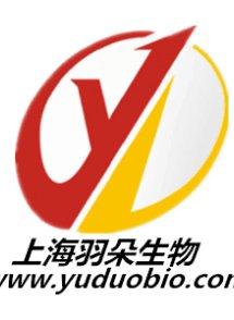 上海羽朵生物公司AFP单抗(已配对)