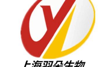 上海羽朵生物公司