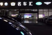 """大众WE""""的纯电动汽车共享服务将于"""