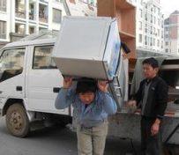 北京长途搬家