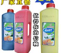 供应浓缩果汁、1.9L果味糖