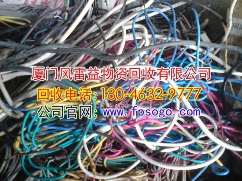 翔安废铜回收-回收电话:18046329777