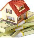 长期办理沈阳房产抵押贷款 个人借款当天放款业务