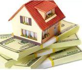 广州房产抵押贷款的优势有哪些?
