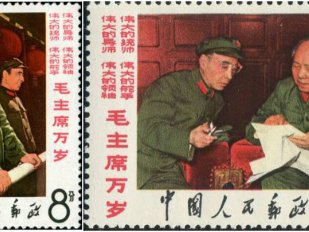 邮票盛世收藏