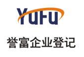 上海外资公司注册最新