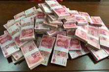 北京零用贷