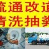 宁波市慈溪环卫抽粪公司