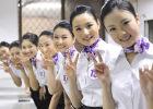 贵阳航空职业学校