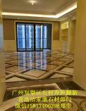 广州石材翻新抛光结晶