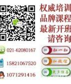上海模具设计培训学院,长宁CAD制图培训快速就业