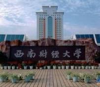 深圳宝安中心区网络教育报名中