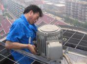 平顶山空调加氟|平顶山空调维修