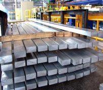 合肥高价回收铝合金