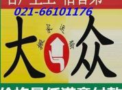 上海大众搬家搬场货运出租 小件个人搬家 特价优惠