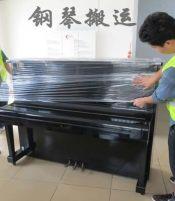 苏州钢琴搬运服务周到 价格优惠