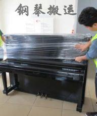 杭州搬家公司钢琴搬运
