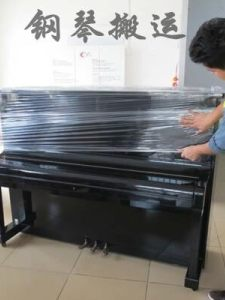 杭州钢琴搬运