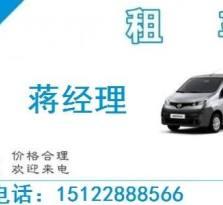 天鹏汽车租车承接长短期公司和个人租车,首日租车半价,租3送一