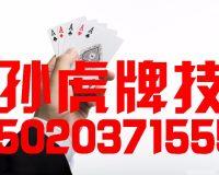 连云港麻将牌技教学谈麻将拆搭要注意的五个事项