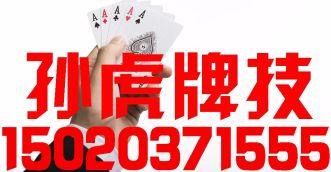 """泰安牌技总结的麻将高手速成技巧之""""独孤九剑"""""""