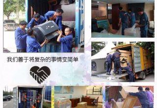上海长途搬家公司,专业搬家服务