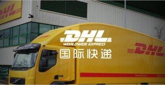 DHL计划投资扩美国枢纽 新中美航线正申请中