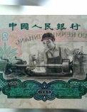 广州第三套2元价格回收